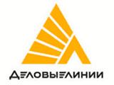 Логотип клиента Деловые Линии