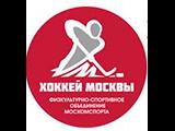 Логотип клиента Хоккей Москвы
