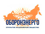 Логотип клиента ОБОРОНЭНЕРГО