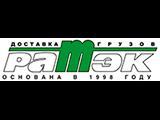 Логотип клиента РАТЭК
