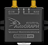 АвтоГРАФ-GSM/SL